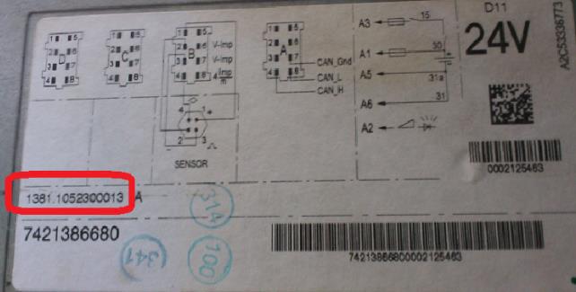 Tachograph Compatibility Checker